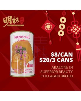 Imperial Brand: Abalone in Superior Beauty Collagen Broth