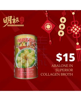 Imperial Brand: 8pcs Abalone in Superior Collagen Broth
