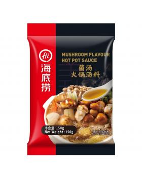 海底捞菌汤火锅底料 Haidilao Mushroom Flavored Hotpot Sauce