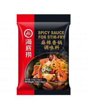 海底捞麻辣香锅火锅调味料 Haidilao Spicy Sauce for Stir Fry