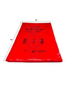 HDPE 9 x 14 (650 gram +- / pkt)