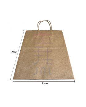Kraft Paper Bag - H27-L24-B21 (50pc Bundle)