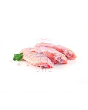 Frozen Chicken Mid-Joint Wings (1kg)