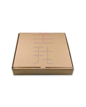 """10"""" Brown Pizza Box (50pcs)"""